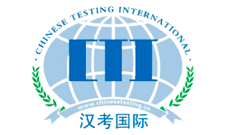17-Chinese-test-300x300